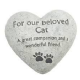 Memorial Heart Shaped Plaque 'For Our Beloved Cat' 59404 Animal Bereavement Remembrance